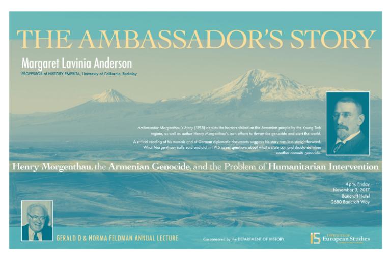 Poster of 2017 Feldman Lecture