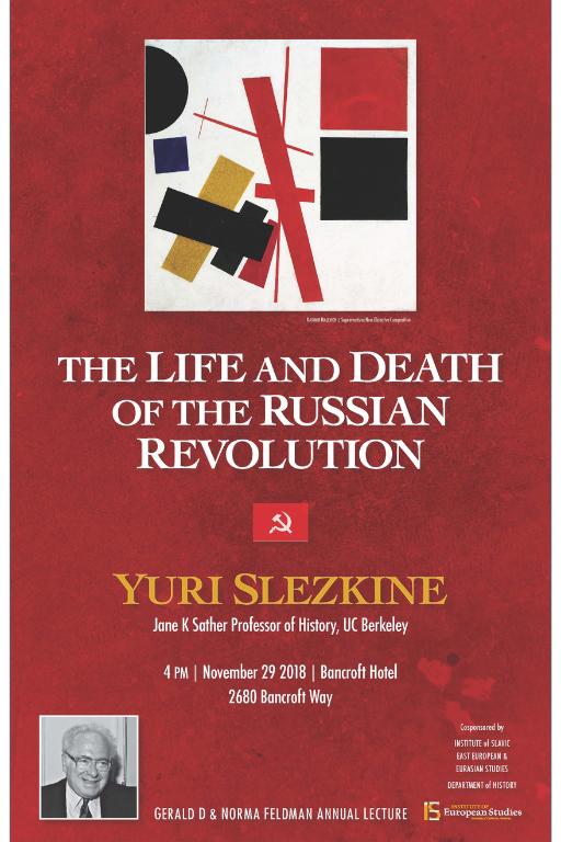 Poster of 2018 Feldman Lecture