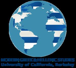 Greek Studies Logo